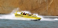 Jet Boat - Discovery Jet Rakaia Gorge image 1