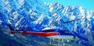 Jet Heli Luge Gondola Ledge Bungy - High Jump image 4