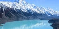 Heli Hike - Mount Cook Tasman Glacier image 3